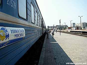 Станция Николаев-Пассажирский